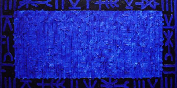 Acryl on canvas, 190x350 cm